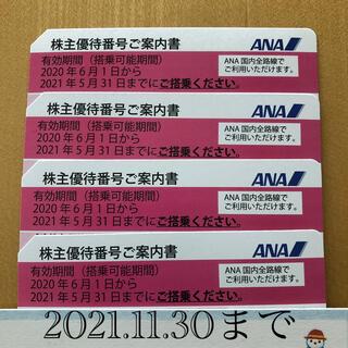 エーエヌエー(ゼンニッポンクウユ)(ANA(全日本空輸))のANA株主優待券4枚 2021.11.30まで(航空券)