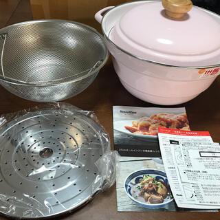 フジホーロー(富士ホーロー)の富士ホーロー オールインワン多機能鍋 27cm(鍋/フライパン)