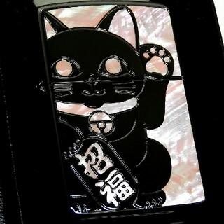 ジッポー(ZIPPO)の送料無料☆zippo☆シェル☆招き猫☆両面☆ピンクシェル&ブラック☆ジッポ(タバコグッズ)