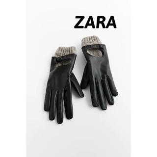 ザラ(ZARA)の完売品★新品未使用【ZARA】タッチスクリーン対応 コントラスト手袋(手袋)