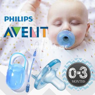 フィリップス(PHILIPS)の【0-3m】フィリップス❤︎丸型おしゃぶり&ホルダー&ケース/3点セット青(その他)
