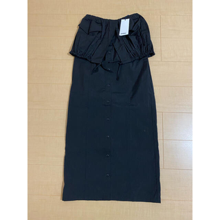 マルタンマルジェラ(Maison Martin Margiela)のJacquemus SS20 スカート la jupe cueillette(ロングスカート)