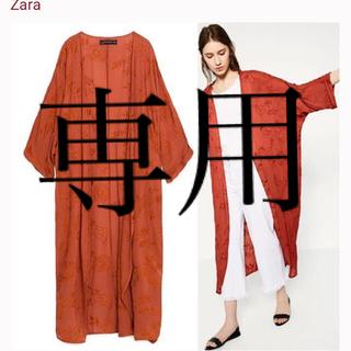 ザラ(ZARA)のZARA 着物風刺繍ガウン(カーディガン)