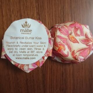 マリエオーガニクス(Malie Organics)のMalie ボディーバター 2個(ボディクリーム)