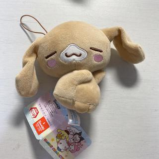 シナモロール(シナモロール)のサンリオキャラクターズ シナモンフレンズおやすみマスコット カプチーノ(キャラクターグッズ)