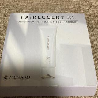 メナード(MENARD)のメナード フェアルーセント 薬用パック ホワイト(パック/フェイスマスク)