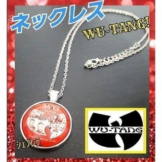 激レア☆ Wu-Tang Clan ロゴ ネックレス 赤×銀色(ネックレス)