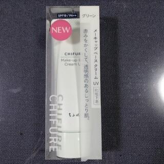 チフレ(ちふれ)のちふれ メーキャップベースクリームUV N2(30g)(化粧下地)