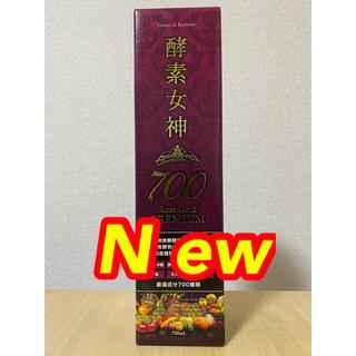 ㊗️即決新品未開封✨酵素女神700 ロゼゴールド・プレミアム 720ml(ダイエット食品)