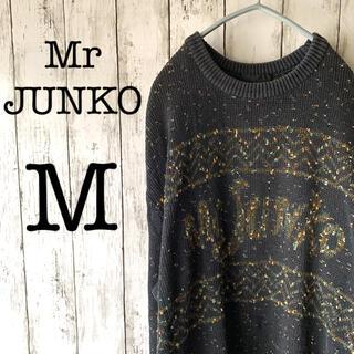 ミスタージュンコ(Mr.Junko)の【MrJUNKO×ニット】ミスタージュンコ 古着 メンズ セーター デカロゴ 黒(ニット/セーター)