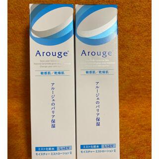 アルージェ(Arouge)のアルージェ ミスト化粧水 しっとり(化粧水/ローション)