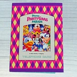 ディズニー(Disney)のテレホンカード(未使用・50度)(その他)