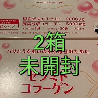 小林製薬 - 小林製薬 セラミドコラーゲン 2箱 未開封
