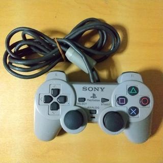プレイステーション(PlayStation)のPS1・2用SONY純正DUALSHOCK対応コントローラー②(その他)