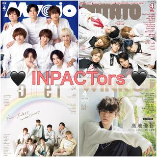 INPACTors ドル誌 2021年4月号4誌(アイドルグッズ)