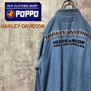 ハーレーダビッドソン(Harley Davidson)のハーレーダビッドソン☆105周年記念ビッグロゴ刺繍デニムシャツ(シャツ)