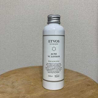 エトヴォス(ETVOS)のetvos vcローション(化粧水/ローション)