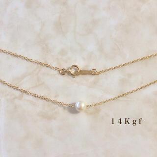 14kgf/K14gfあこやパール(本真珠)一粒ネックレス/一粒パールネックレス(ネックレス)