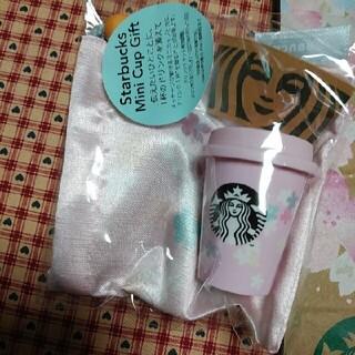 スターバックスコーヒー(Starbucks Coffee)のSTARBUCKS春限定♡SAKURAミニカップギフトドリンクチケット付き(フード/ドリンク券)