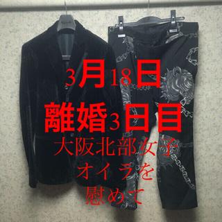 Yohji Yamamoto - yohjiyamamoto 14aw&18aw  チェーンとブルドッグ