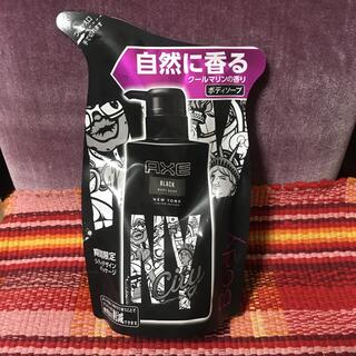 ユニリーバ(Unilever)の☆新品 未使用 AXE ボディソープ BLACK 詰め替え(ボディソープ/石鹸)