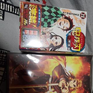 シュウエイシャ(集英社)の鬼滅の刃23巻フィギュア付 豪華パンフレット付(少年漫画)