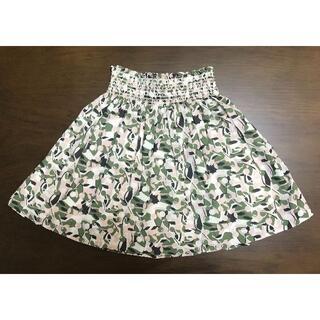 ボンポワン(Bonpoint)の【新品/2021SS新作】Bonpoint スカート 8a(スカート)