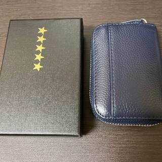 小型財布 鍵入れ 本革 STREAM 小銭入れ(コインケース/小銭入れ)