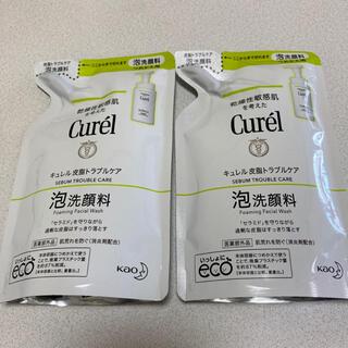 Curel - キュレル 皮脂トラブルケア 泡洗顔料 詰替用 敏感肌 乾燥肌  詰替 洗顔