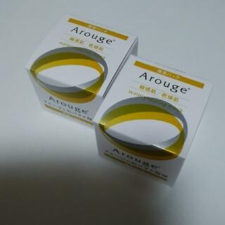 アルージェ(Arouge)のアルージェ・ウォータリーシーリングマスク(パック/フェイスマスク)