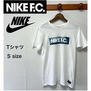 ナイキ(NIKE)のNIKE F.C. ナイキエフシー Tシャツ ボックスロゴ Sサイズ(Tシャツ/カットソー(半袖/袖なし))