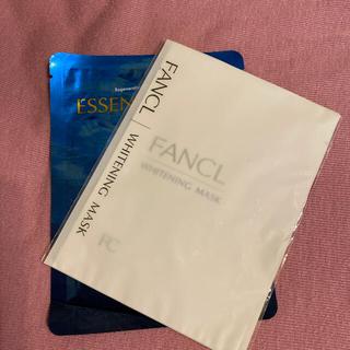 ファンケル(FANCL)のファンケル  ホワイトニングマスク 他(パック/フェイスマスク)