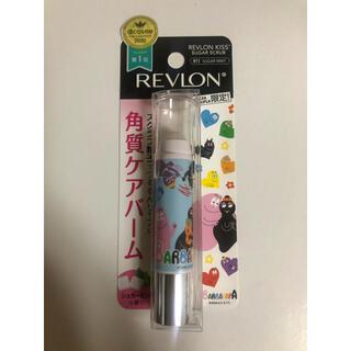 REVLON - レブロン キス シュガースクラブ 角質ケアバーム バーバパパ