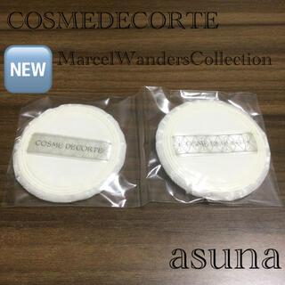コスメデコルテ(COSME DECORTE)の新品 コスメデコルテ マルセルワンダース パフ2個(フェイスパウダー)