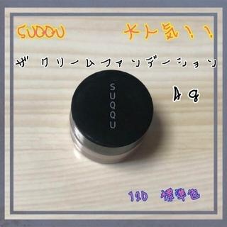 スック(SUQQU)のSUQQU ザ クリーム ファンデーション 下地 サンプル スック 試供品(ファンデーション)