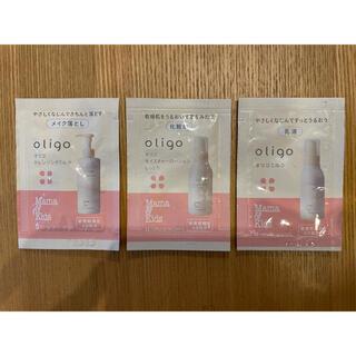 ママ&キッズ オリゴ クレンジング 化粧水 乳液(化粧水/ローション)