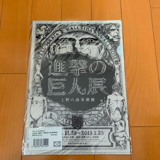 コウダンシャ(講談社)の進撃の巨人 クリアファイル(クリアファイル)
