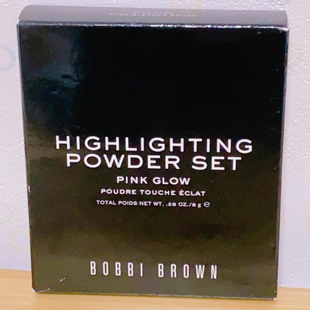 BOBBI BROWN(ボビイブラウン)のボビーブラウン ピンクグロウハイライト フェイスブラシ付 (8g) コスメ/美容のベースメイク/化粧品(フェイスカラー)の商品写真