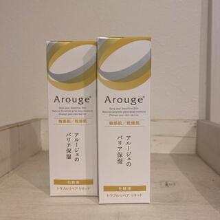 アルージェ(Arouge)のArouge アルージェ トラブルリペア リキッド ✖️2(化粧水/ローション)