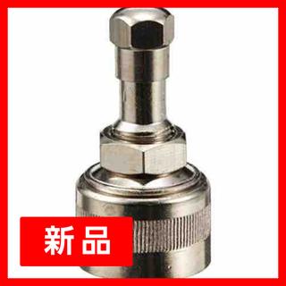 ペトロマックス(Petromax)のPETROMAX ペトロマックス ポンプアダプター ニッケル(ライト/ランタン)