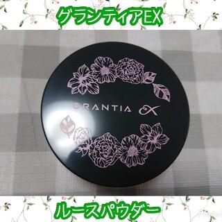 ヤクルト(Yakult)の新品未使用 グランティアEX ルースパウダー ヤクルト化粧品(フェイスパウダー)