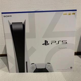 プレイステーション(PlayStation)の【即日発送可能!】PS5 PlayStation5 本体 新品未使用品(家庭用ゲーム機本体)