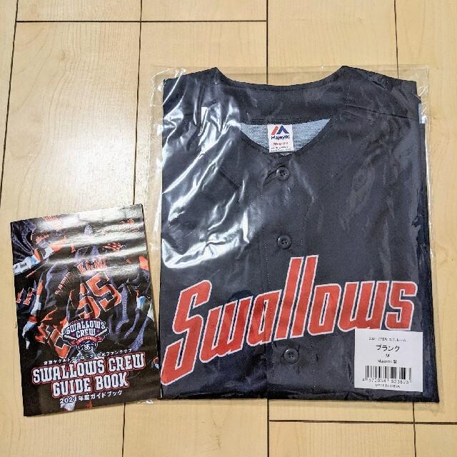 東京ヤクルトスワローズ(トウキョウヤクルトスワローズ)のヤクルトスワローズ2021 CREWユニフォーム スポーツ/アウトドアの野球(ウェア)の商品写真