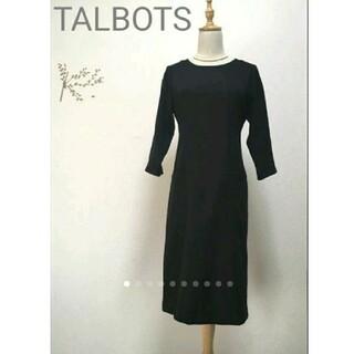 タルボット(TALBOTS)のタルボットカルゼ素材ロングワンピース4  (ロングワンピース/マキシワンピース)