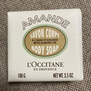 ロクシタン(L'OCCITANE)のADボディソープ100g(ボディソープ/石鹸)