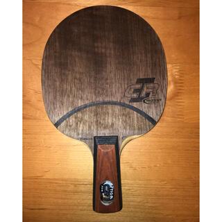 ヤサカ(Yasaka)のCRオフェンシブ 中国式ペン(廃盤・YASAKA販売)(卓球)
