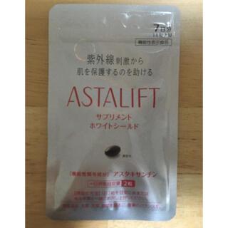アスタリフト(ASTALIFT)のめい様専用 アスタタリフト ホワイトシールドサプリ トライアル(その他)