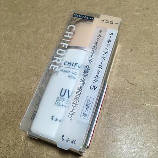 チフレ(ちふれ)のちふれ メーキャップ ベース ミルク UV N(30ml)(化粧下地)