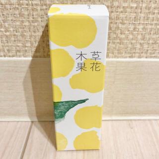 草花木果 - 【新品未開封】 草花木果 ゆずの恵み 美容オイル 50ml