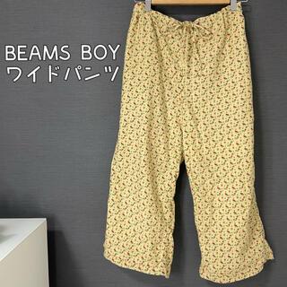 ビームスボーイ(BEAMS BOY)の美品BEAMS BOYビームスボーイワイドパンツ小花柄(カジュアルパンツ)
